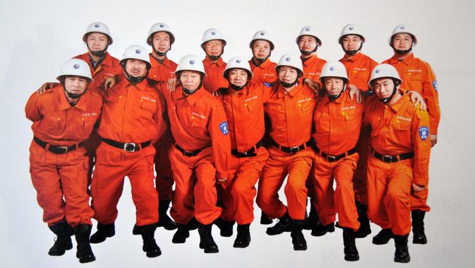 北京建工應急搶險大隊