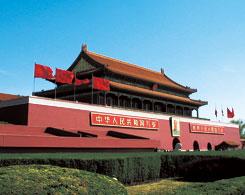 新中国百项经典工程