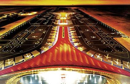 北京首都国际机场3号航站楼