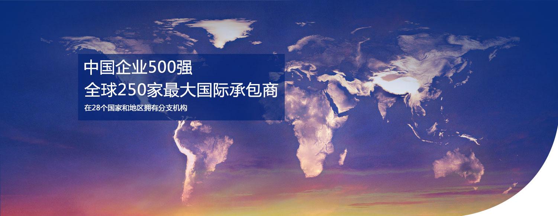 中国企业500强