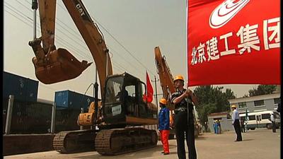 专题片:使命——北京建工参与5.12震后援建