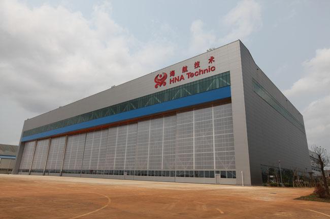 北京建工集團四建公司承建海航美蘭機場2號機庫完美收官