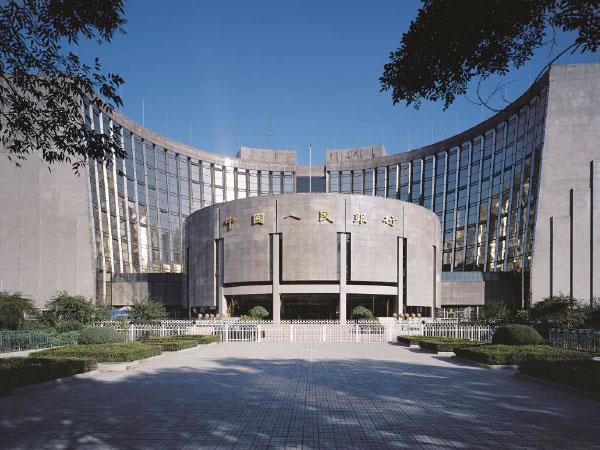 中国人民银行金融中心
