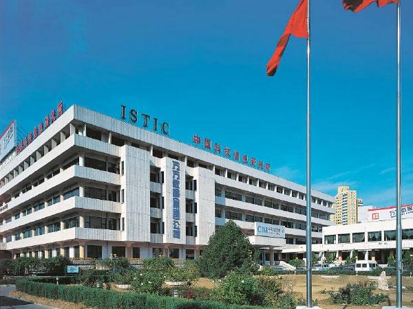 科技情报中心主楼