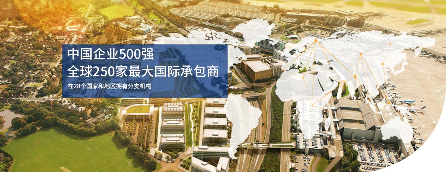 中國企業500強